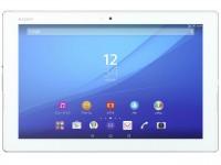 Xperia Z4 Tablet SO-05G docomo